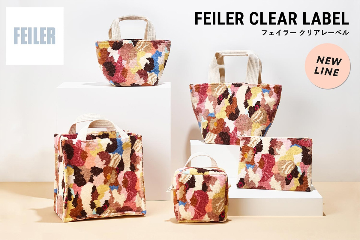 FEILER CLEAR LABEL - NEW LINE