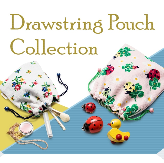 Drawstring Pouch Collection