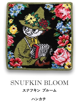 SNUFKIN BLOOM