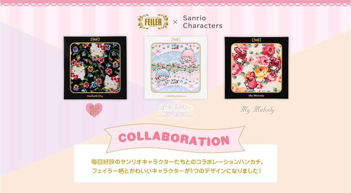 FILER × Sanrio Characters COLLABORATION