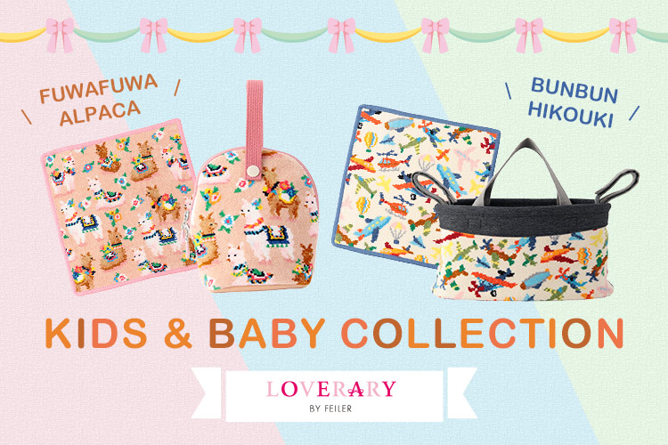 KIDS&BABYCOLLECTION
