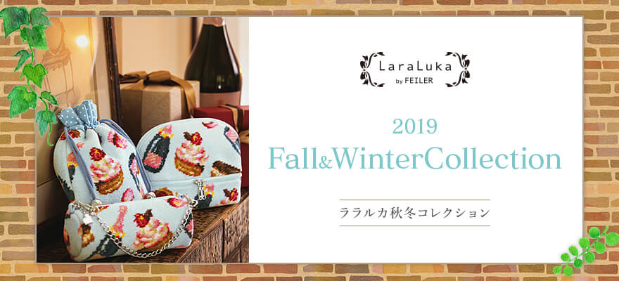 LaraLuka 2019 Fall & Winter Collection